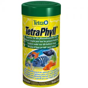 מזון פתיתים לכל סוגי דגי הנוי הצמחוניים, מכיל סיבים חיוניים